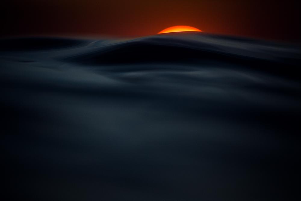 Güneş Çarpışan