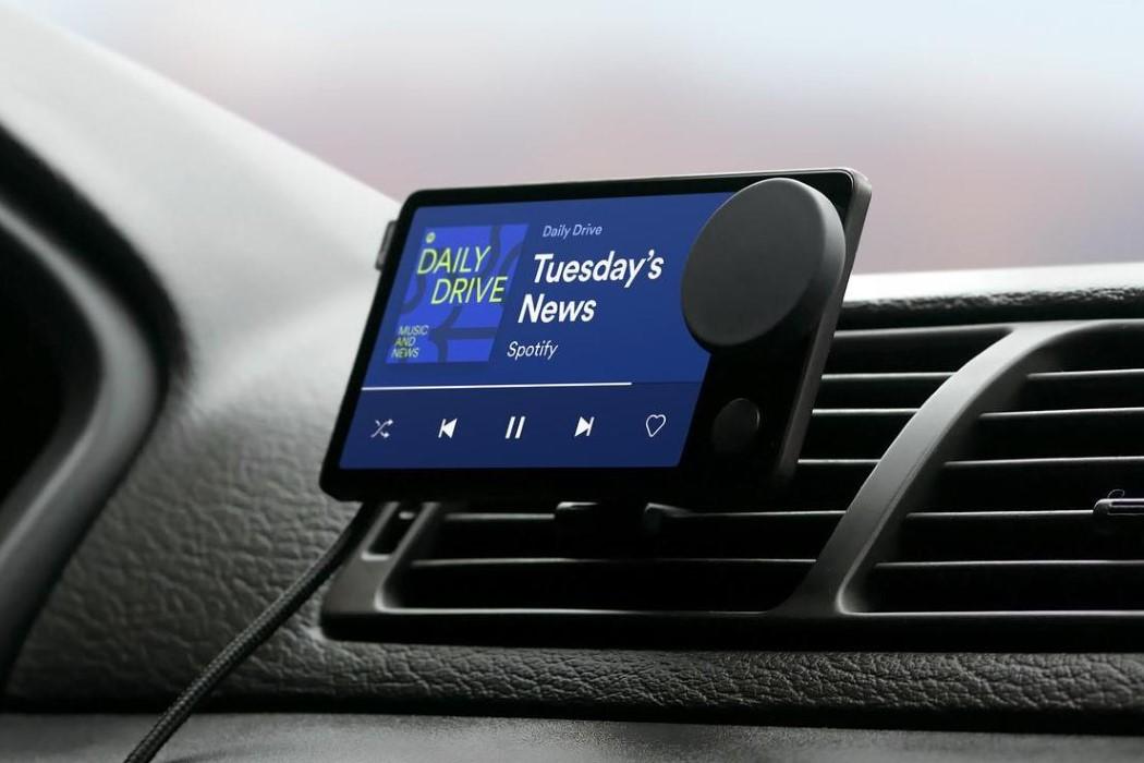 araba müzik sistemi
