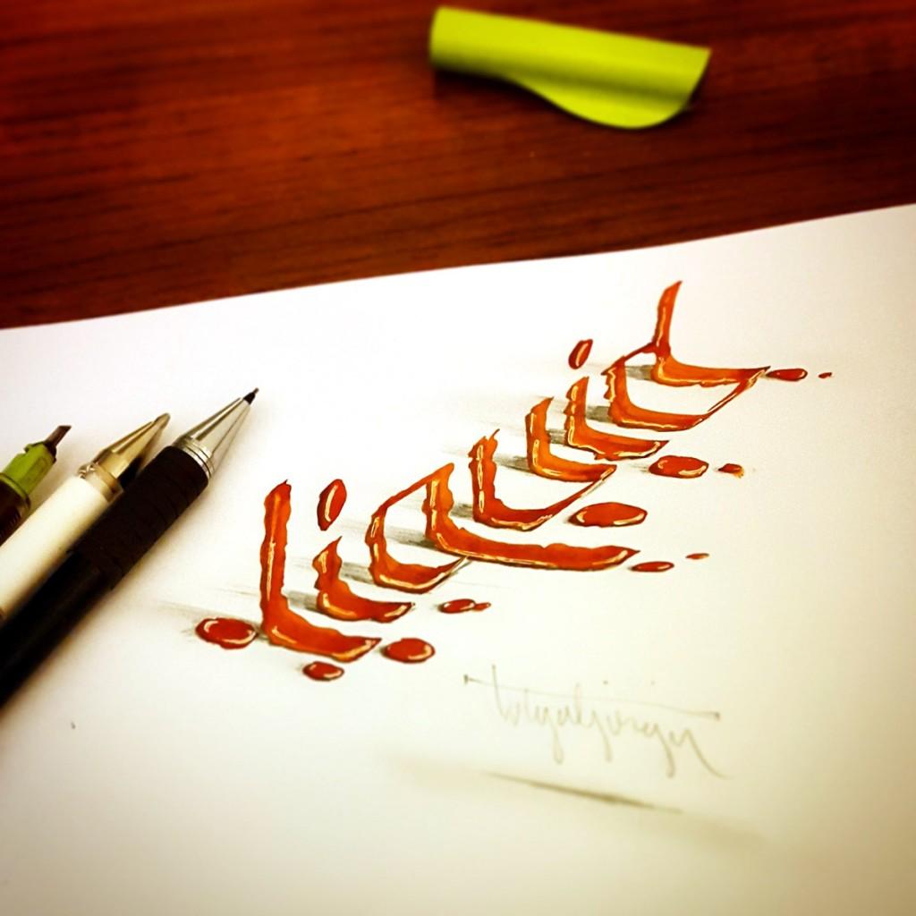 kaligraf3