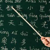 Öğrenilmesi En Zor 15 Yabancı Dil